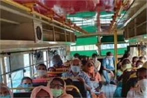 rakhdi bus stand women travlers