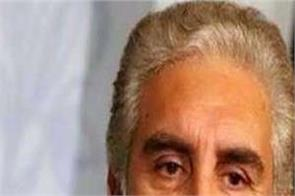 pakistan shah mahmood qureshi saudi arabia