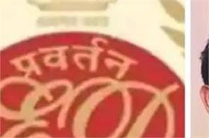 sushant singh rajput death ed files money laundering case