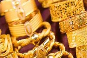 malabar gold and diamonds  launche one india one gold rate initiative