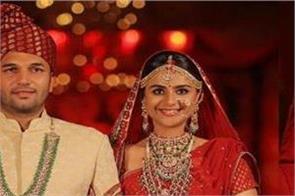 diya aur baati hum actress prachi tehlan shares her wedding pics