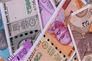 august 1 epf contributions rule changes