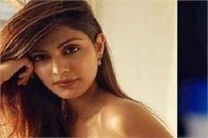 rhea chakraborty call details reveals sushant singh rajput suicide case