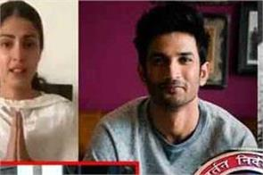 sushant suicide ed interrogate siddharth pithani after rhea chakraborty