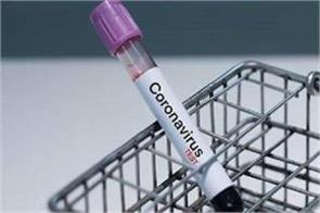 67 new corona cases in mohali