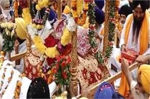 amritsar sri guru granth sahib prakash purab nagar kirtan