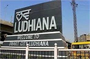 ludhiana swachhata survey 2021