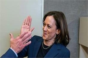us presidential election  kamala harris