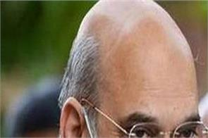 delhi amit shah admitted to aiims