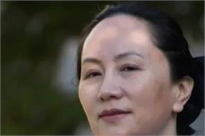 meng wanzhou federal court csis information