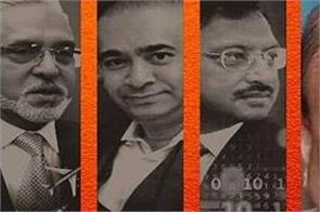mehul choksi goes to delhi court against netflix  s  bad boy billionaires