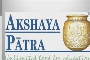 united states akshaya patra organization
