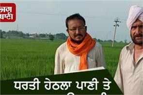 groundwater cost save farmers paddy direct sowing