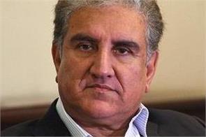 pakistan  shah mahmood qureshi