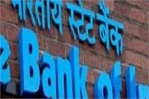 sbi launches new atm cash withdrawal service