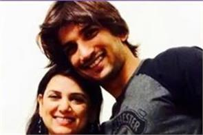 sushant sister rani share emtional post on the ocassion of rakshabandhan