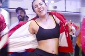 yuzvendra chahal fiance dance video viral on internet