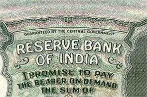 pakistan s banks also had to get permission from india s rbi know why