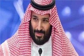 saudi arabia  new oil and gas reserves