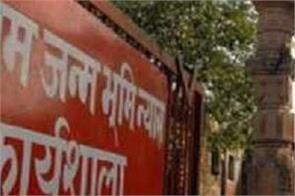 ayodhya united states online national prayer