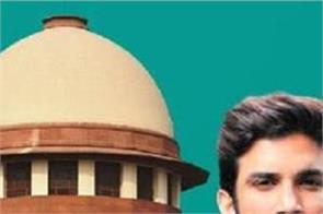 sushant rajput case  bihar government files affidavit in supreme court