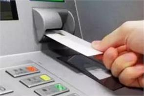 this atm card will support you in difficult times 10 lakh