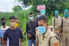 uttar pradesh bus hijack accused arrested