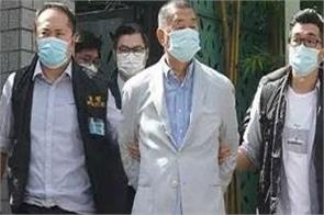 hong kong media tycoon jimmy arrested