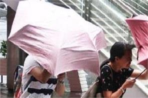 storm shanghai  china