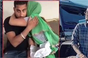 viral video of karan aujla celebrates rakhi festival with sisters