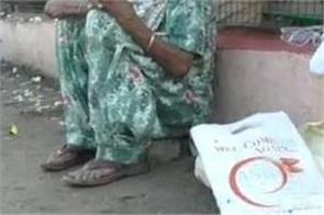 woman beaten case jalandhar