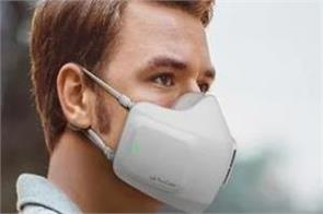 lg debuts fan powered mask to ease breathing