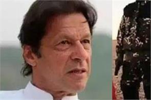 us government imran khan
