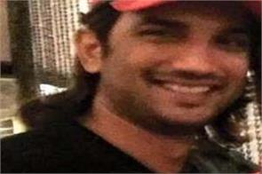 sushant singh rajput  suresh raina  supreme court  cbi  investigation