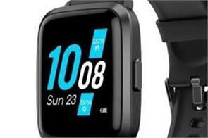 ambrane pulse smartwatch