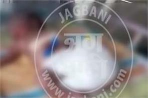 new born baby death jalandhar police