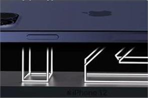 iphone 12 launch may be delayed