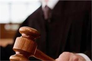 uttar pradesh dalit girl rape convict 20 years imprisonment