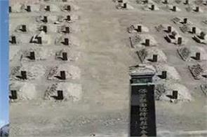 galvan valley struggle chinese troops