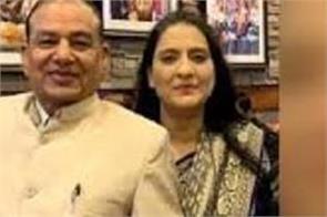 sangita sharma  found shot in garage of brampton home