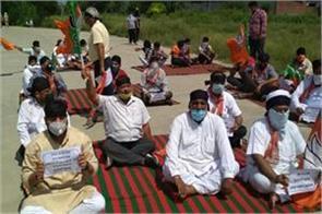 bjp protest in nabha