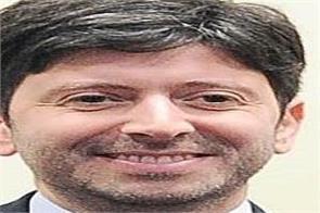 italy nightclub health minister