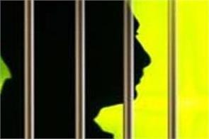 prisoner  mobile  sri muktsar sahib  secret organs