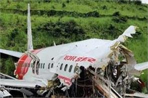kozhikode plane crash 18 people death details released