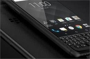 blackberry comeback with 5g keypad flagship phone