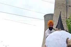 government of punjab protest bathinda thermal employees