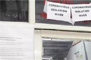 firozpur corona isolation ward prisoner positive