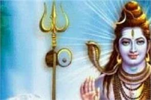 take this special measures today to get the grace of shiva ji