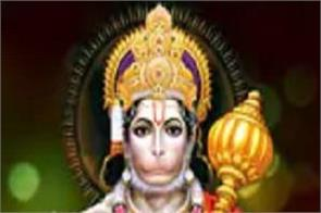 one lakh people made world record by reciting hanuman chalisa