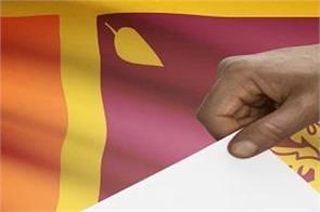 parliamentary elections sri lanka